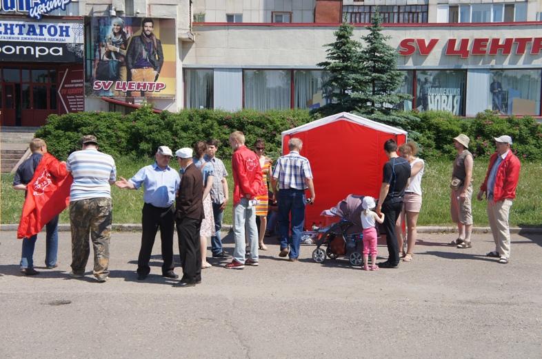 Пикет в Томске 22 июня 05
