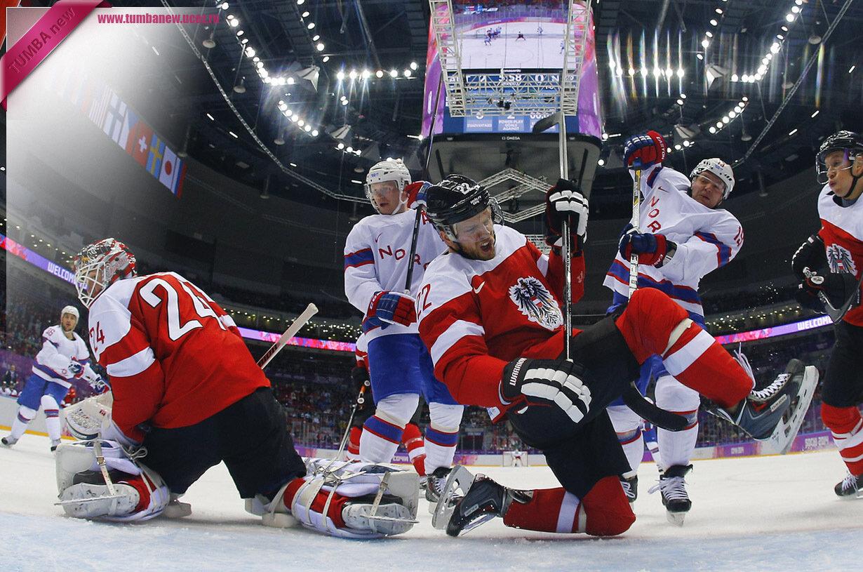 Россия. 16 февраля. Во время матча по хоккею между мужскими сборными Австрии и Норвегии. (AP Photo/Mark Blinch)
