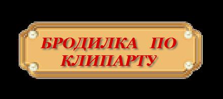 http://img-fotki.yandex.ru/get/9830/69580199.23e/0_caf80_a4e6c2c3_orig