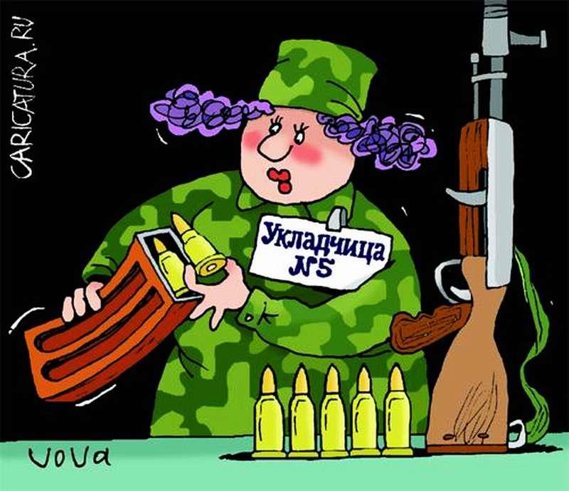 Укладчица N 5 - Владимир Иванов
