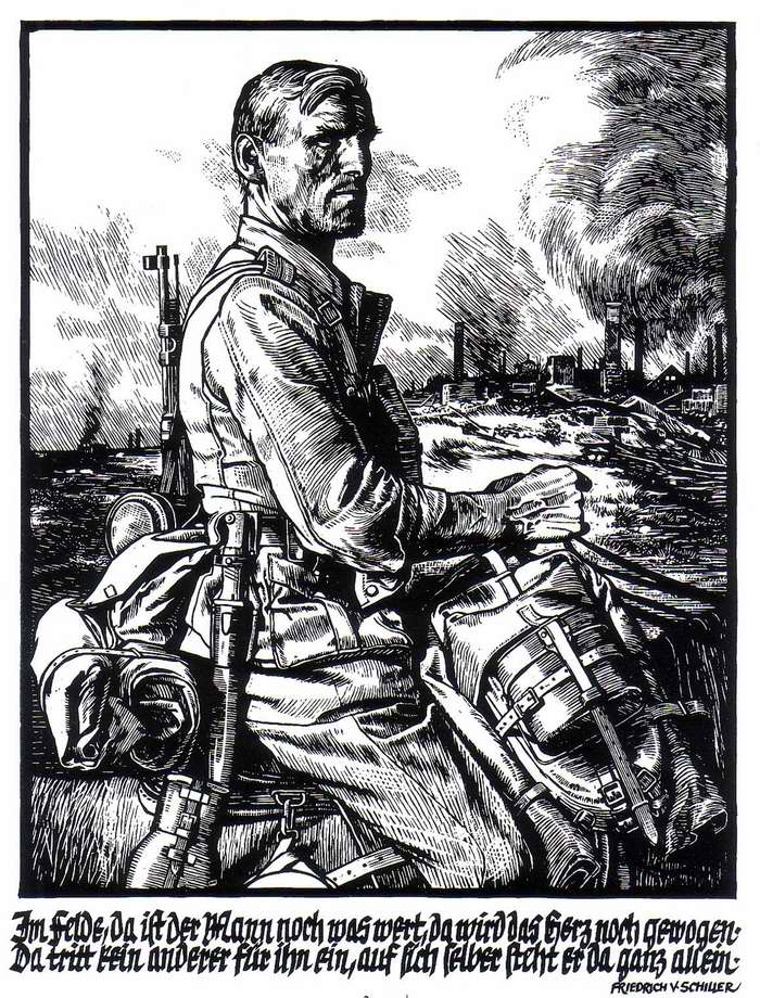 Гравюра немецкого художника Georg Sluyterman von Langeweyde (1)