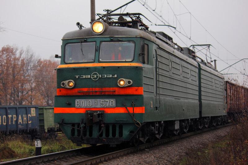 ВЛ10у-570