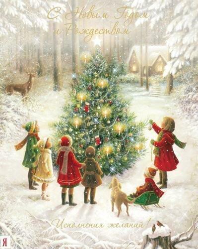 Картинки анимация зима новый год щелкунчик