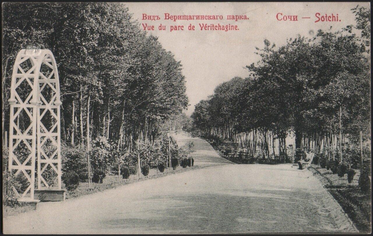 Вид Верищагинского парка