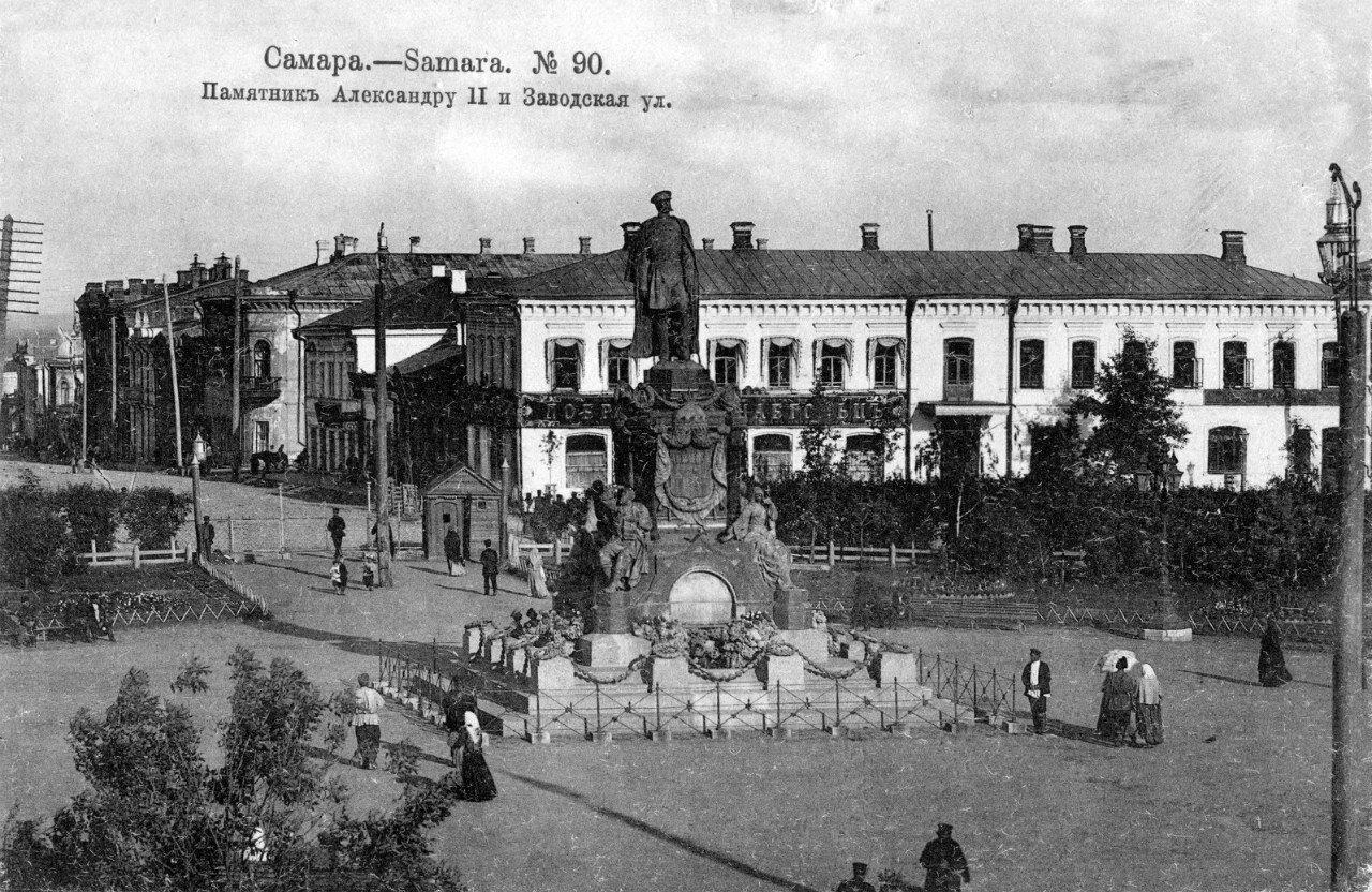 Заводская улица. Памятник Александру II