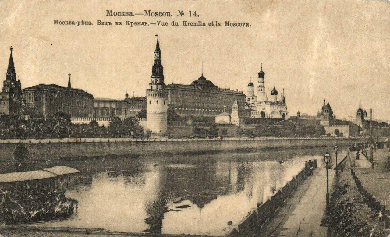 Кремль. Вид с Москвы-реки
