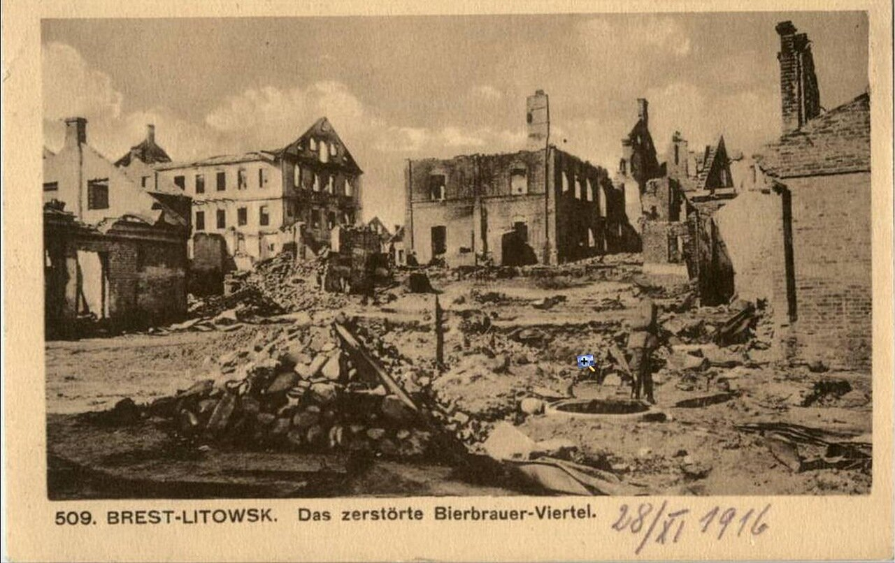 Разрушения в Бресте