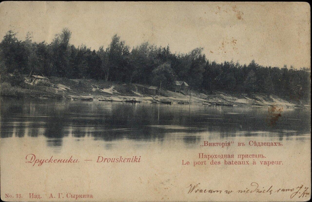 Пароходная пристань. 1905