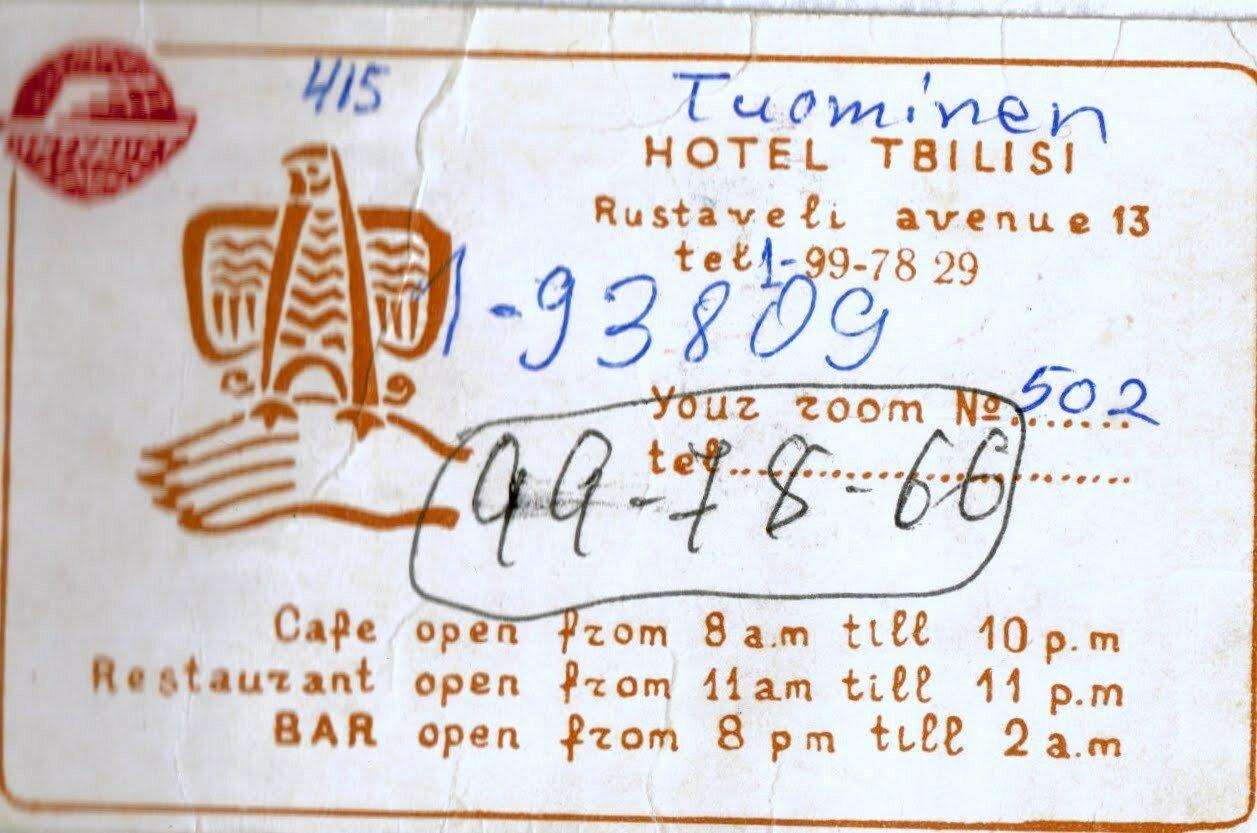Гостиничная карта в Тбилиси