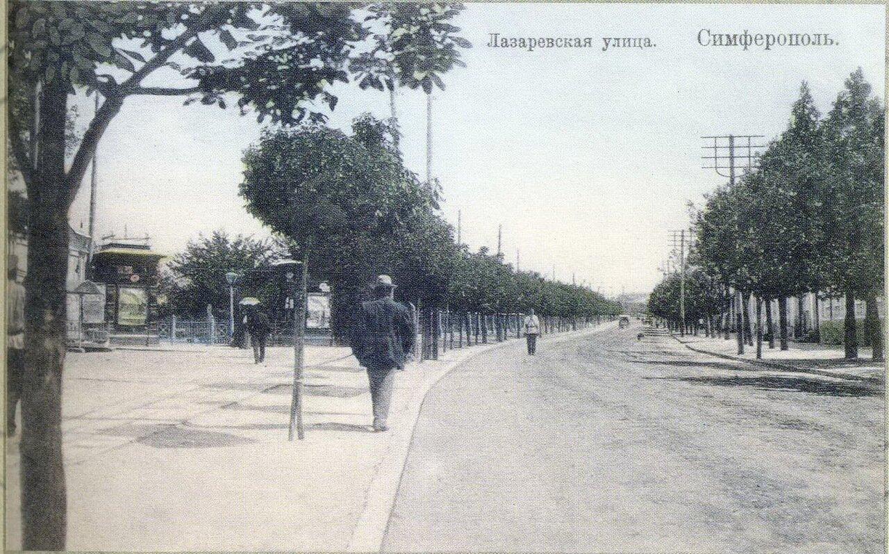 Лазаревская улица