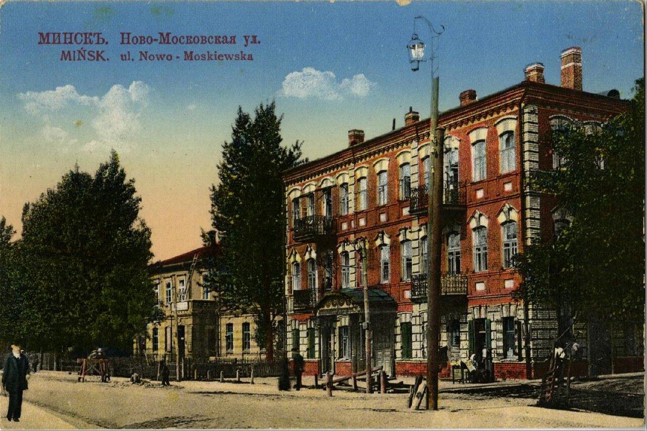 Ново-Московская улица