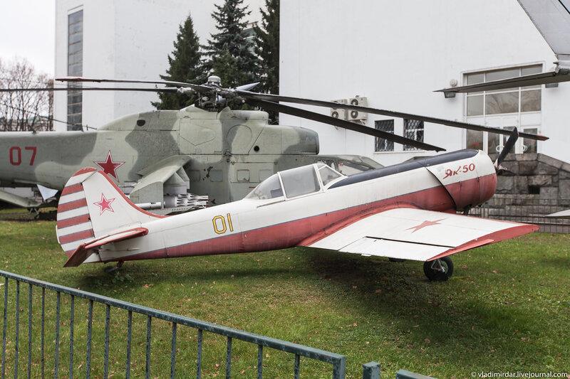 Як-50 — советский учебно-тренировочный самолёт, одноместный цельнометаллический моноплан с низкорасположенным свободнонесущим крылом