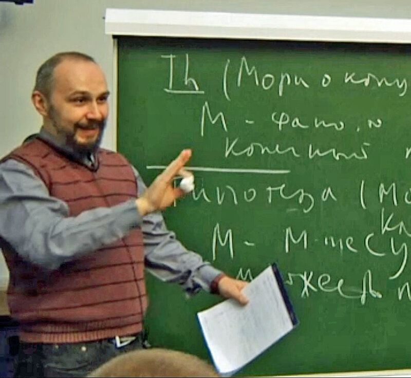 "International conference ""Geometry of Algebraic Varieties"" dedicated to the memory of V. A. Iskovskikh ;"
