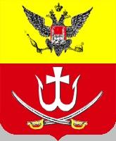 Герб Винницы в Российской империи.jpg