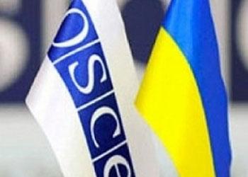 ОБСЕ направит более 1000 наблюдателей на выборы на Украине