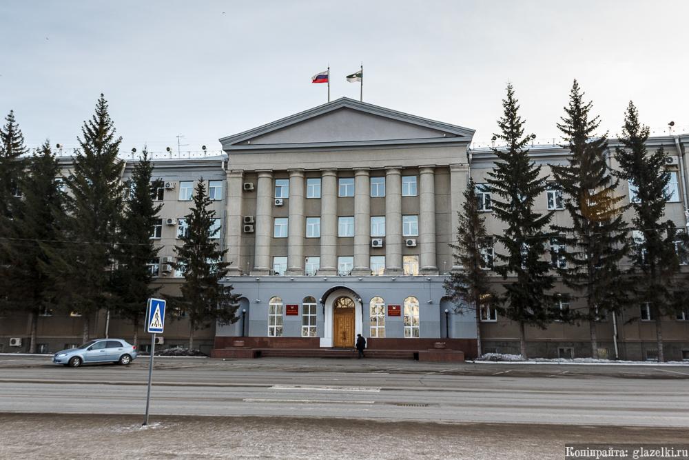 Здание администрации Курганской области.