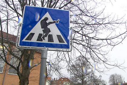 В Норвегии сделали пешеходный переход, предназначенный для придурков