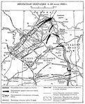 июльская операция (июль 1920)