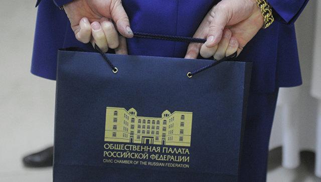 Путин утвердил новый состав Общественной палаты