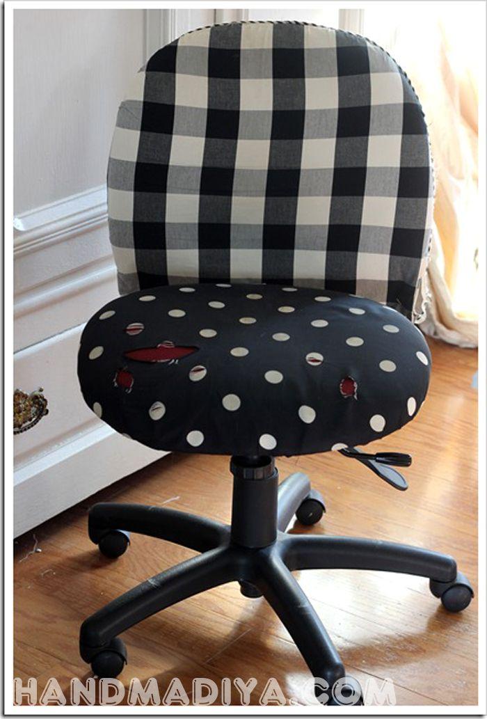 Обновляем старый компьютерный стул