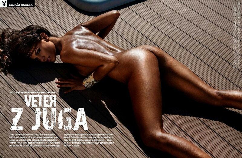 Nataša Naneva in Playboy Slovenia february 2016