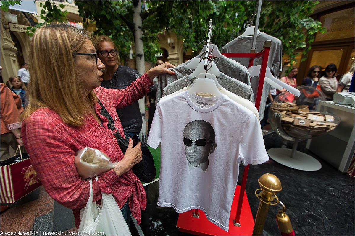 Цена Путину - 1200 рублей _A8A3035.jpg