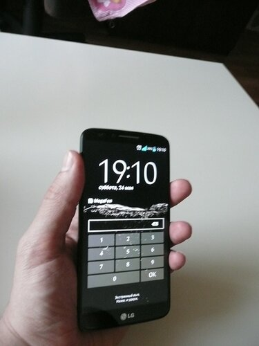 Экран1.JPG