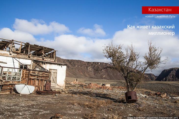 Фотографии и текст Сергея Анашкевича 1. Это... жилище мы видели с трассы, когда направлялись из Чунд