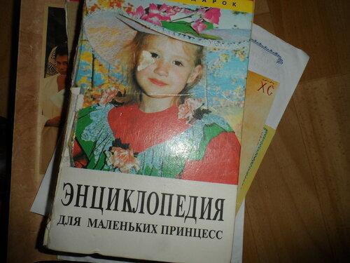 SAM_7852 - копия.JPG