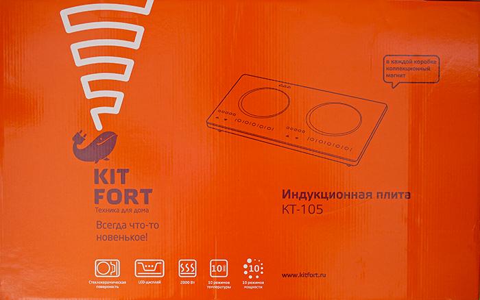 kitfort-индукционная-плита-отзыв.jpg