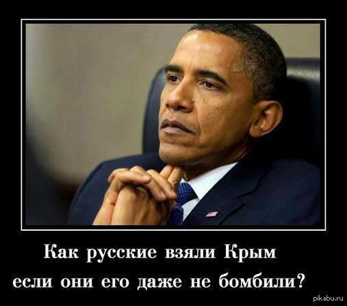 http://img-fotki.yandex.ru/get/9831/32070366.93/0_8f630_84408b2f_XL.jpg