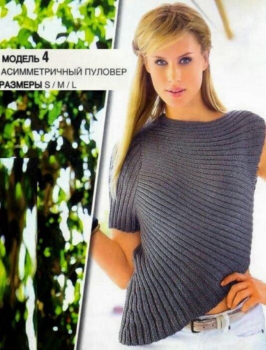 Асимметричный летний пуловер