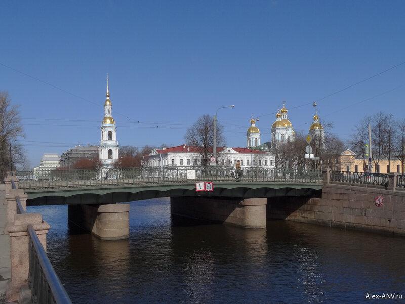 Старо-Никольский мост через Крюков канал.