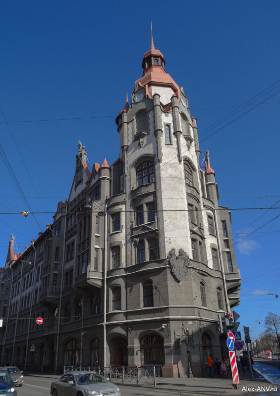 Дом городских учреждений.