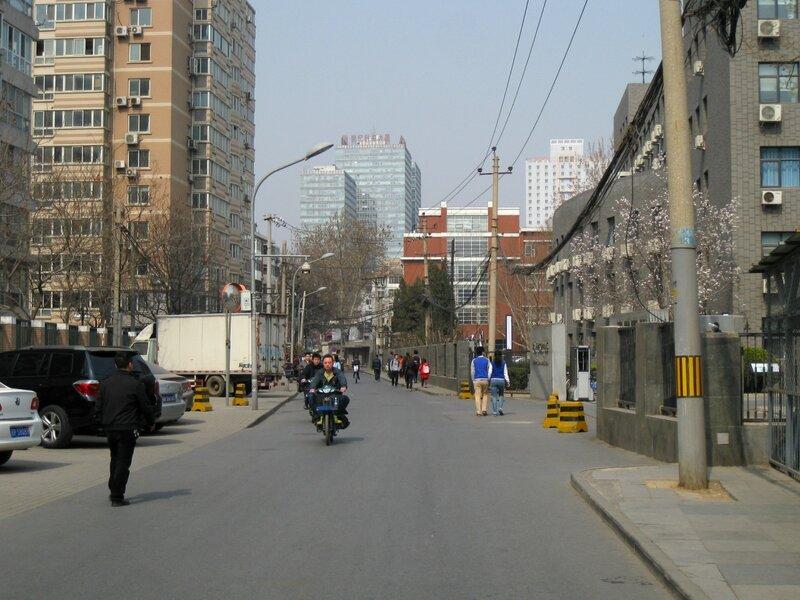 Улица в нашем районе, Пекин