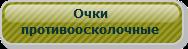 0_bbdbd_5f231dda_M.png
