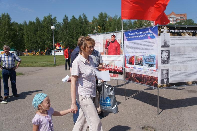 Пикет в Томске 22 июня 02