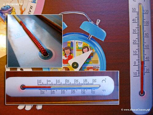 Сделать термометр своими руками для школы