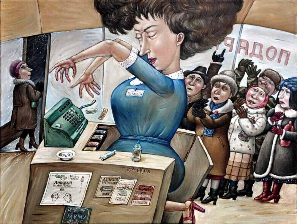 Бетховен - Анжела Джерих
