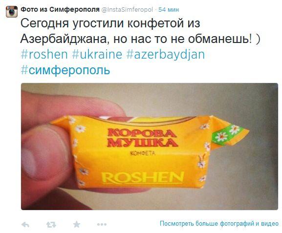 FireShot Screen Capture #004 - 'Фото из Симферополя (InstaSimferopol) в Твиттере' - twitter_com_InstaSimferopol.jpg
