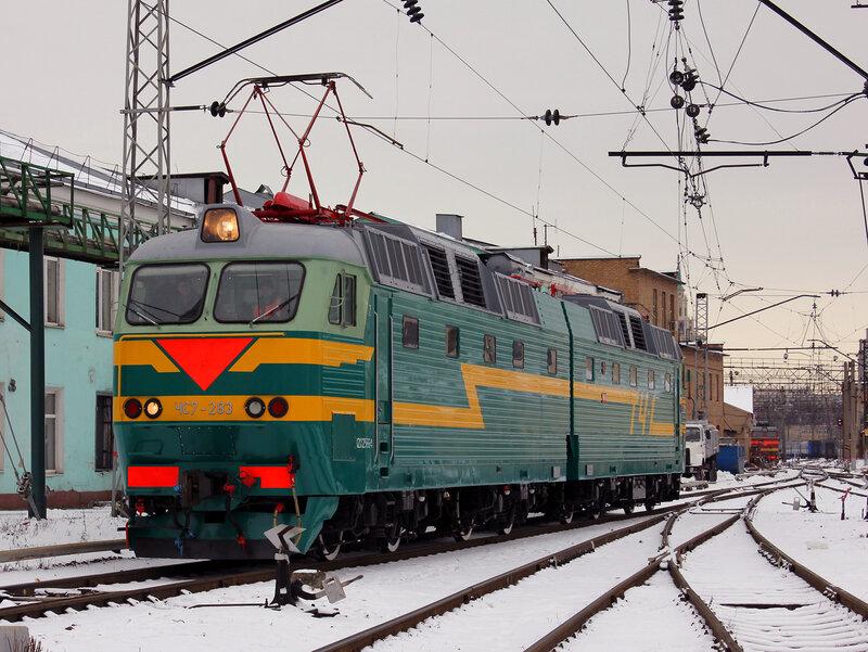 ЧС7-283
