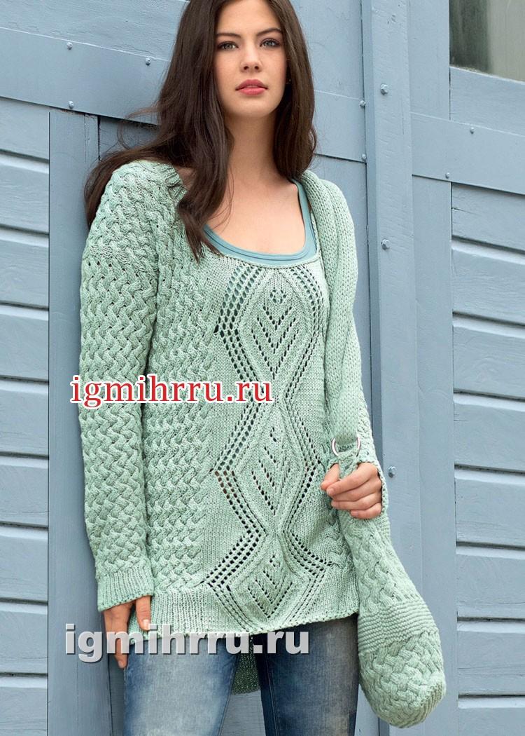 Весенне-летний комплект мятного цвета: удлиненный пуловер и сумка с плетеными узорами. Вязание спицами