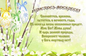 http://img-fotki.yandex.ru/get/9831/97761520.335/0_88cf8_fcd5e53a_M.jpg