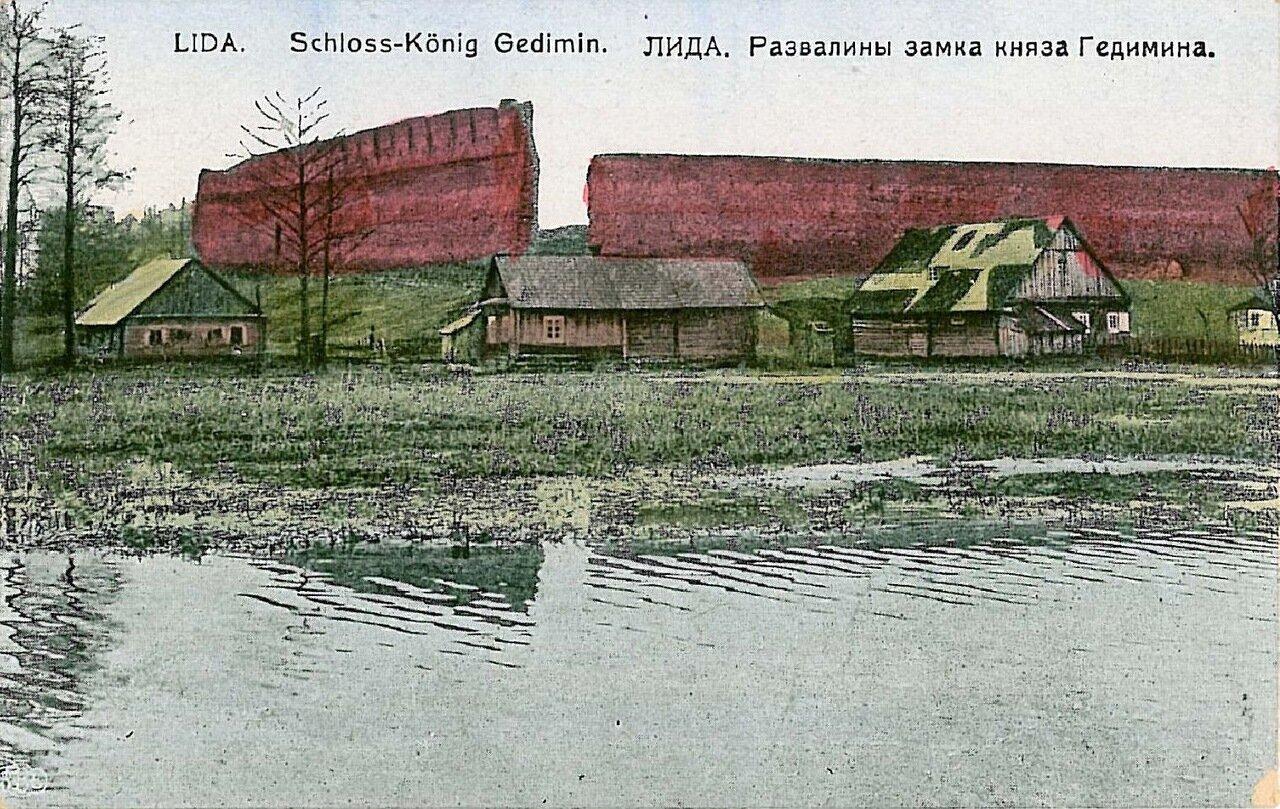 Развалины замка Гедемина