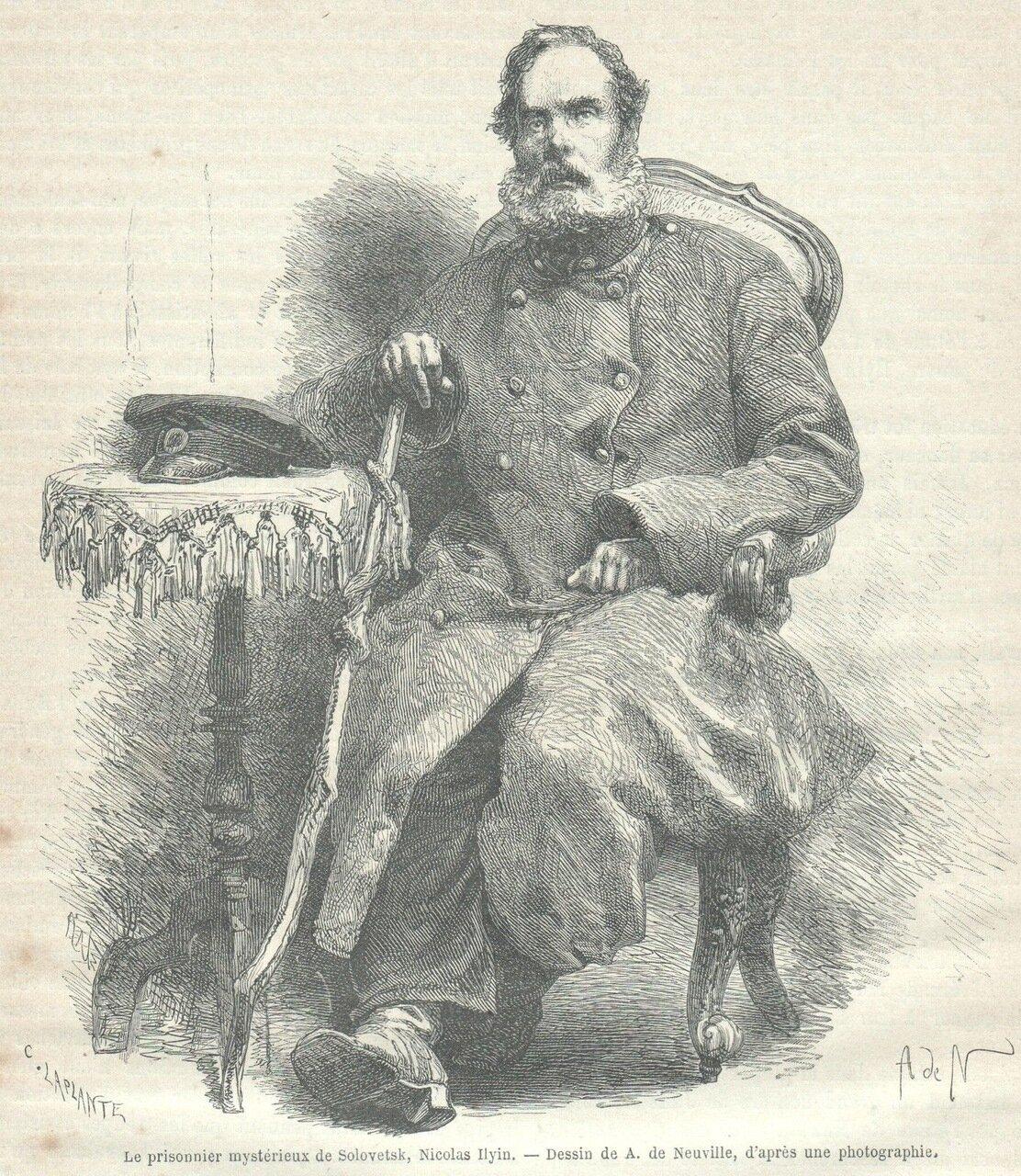 1872. Загадочный узник Соловецкого монастыря  Николай Ильин