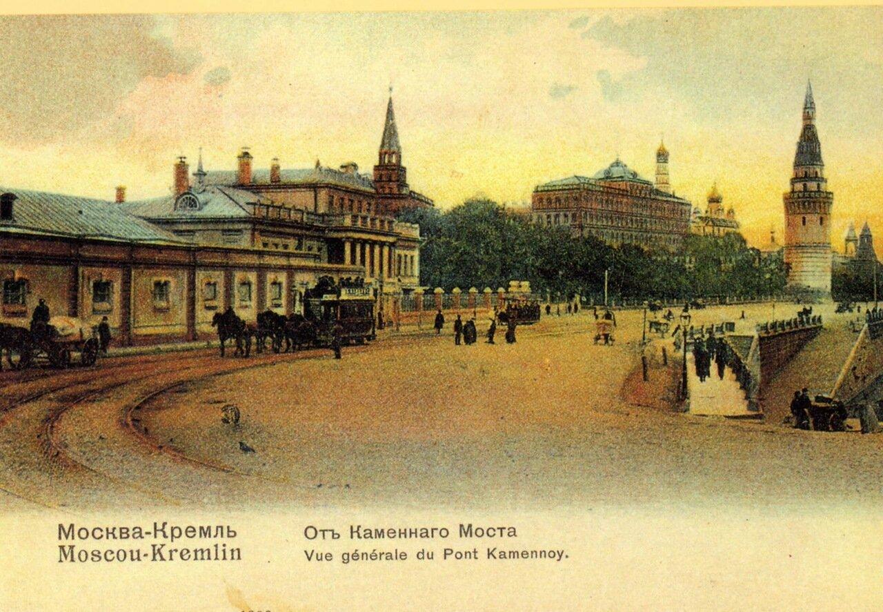 Кремль. От Каменного моста
