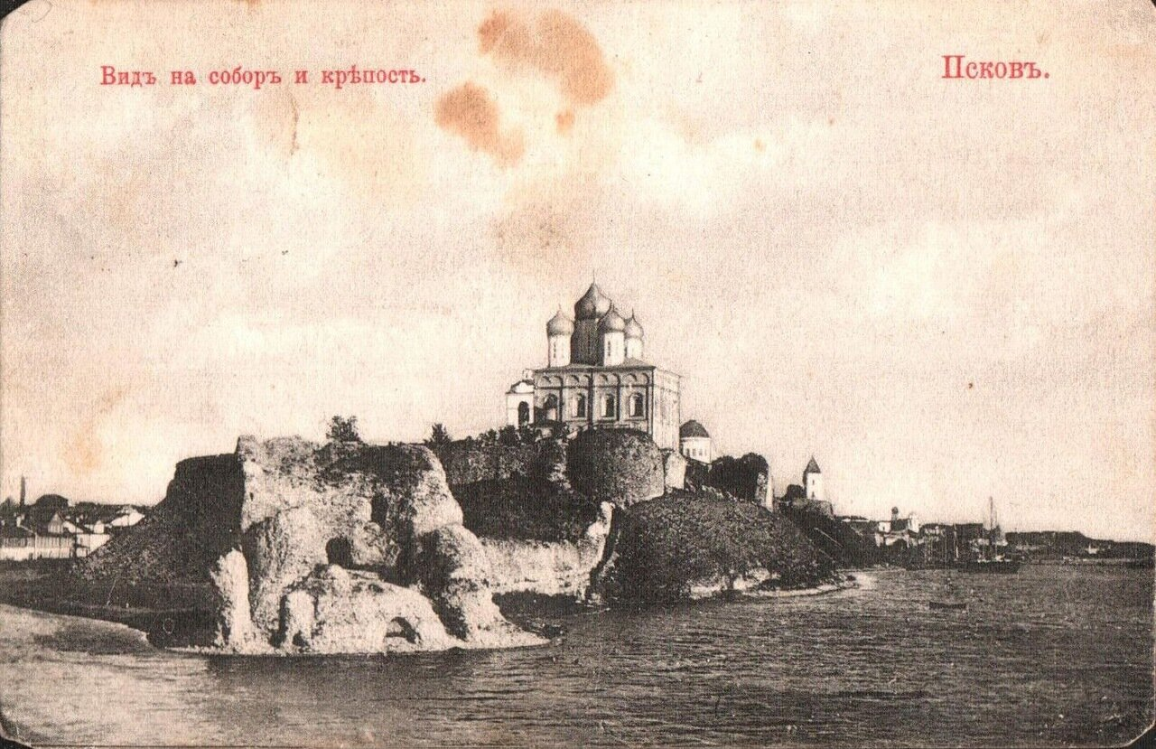 Вид на собор и крепость