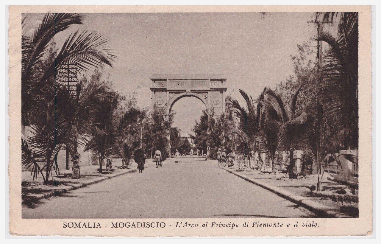 1930-е. Триумфальная арка в Могадишо