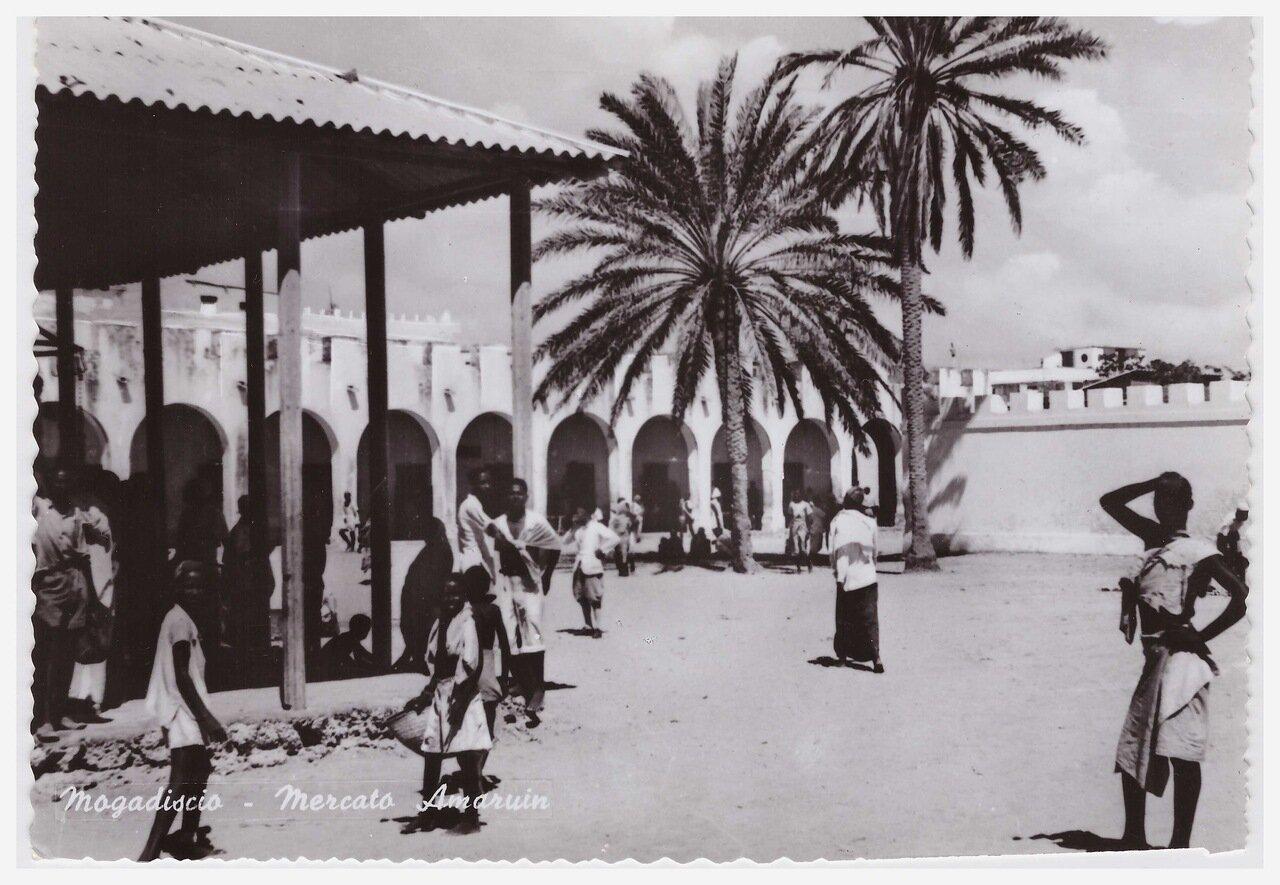 1950-е. Рынок Амару