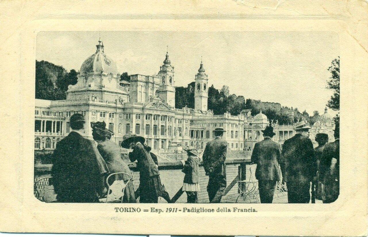 Павильон Франции